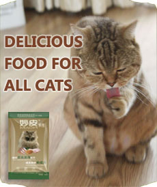 MUPY IS DELICIOUS FOOD FOR ALL CATS